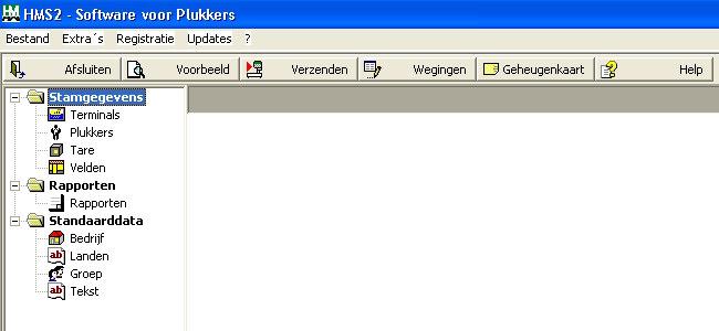 software_hms2_beginscherm